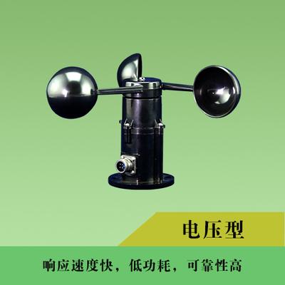 QS-FS-A2 风速传感器 电压型