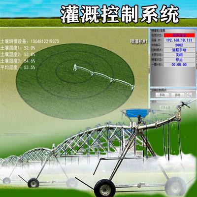 QY-03 指针灌溉机控制系统